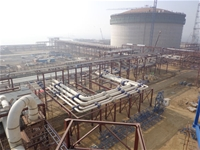 Shangdong LNG Project